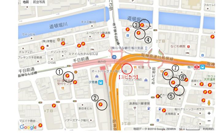 ③周辺駐車場マップ